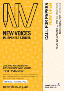 New Voices in Japanese Studies Vol 10 Call for Papers Poster