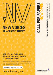 JPF-newvoices-NV10-A3poster-00a_extended