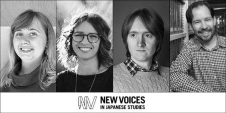 NVJS Alumni: Aoife Wilkinson, Rebeca Hausler, Haydn Trowell and Gwyn McClelland