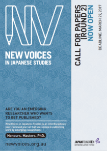 Call for Papers: New Voices in Japanese Studies
