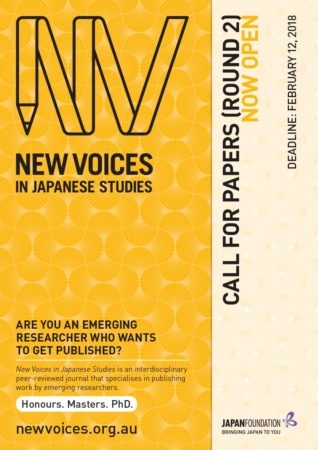 New Voices in Japanese Studies Call for Papers now open
