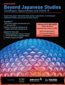 Beyond Japanese Studies symposium poster