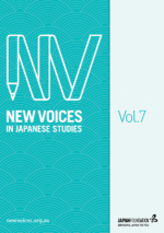 New Voices in Japanese Studies