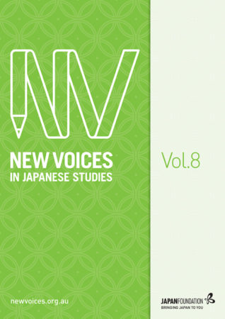 New Voices in Japanese Studies Volume 8