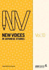 New Voices in Japanese Studies, Volume 10