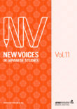 New Voices in Japanese Studies, Volume 11