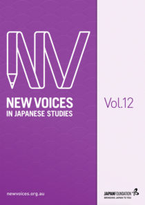 nv-covers-vol-12